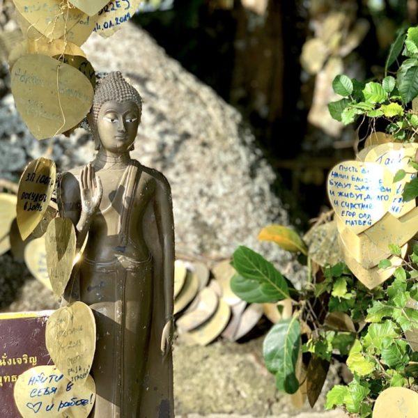 Big Buddha Phuket Liebesherzen