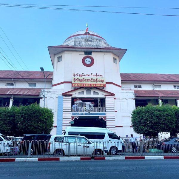 Bogyoke Aung San Market Yangon außen