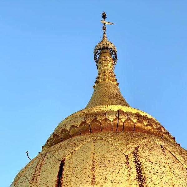 Bu Paya Pagode Spitze Bagan