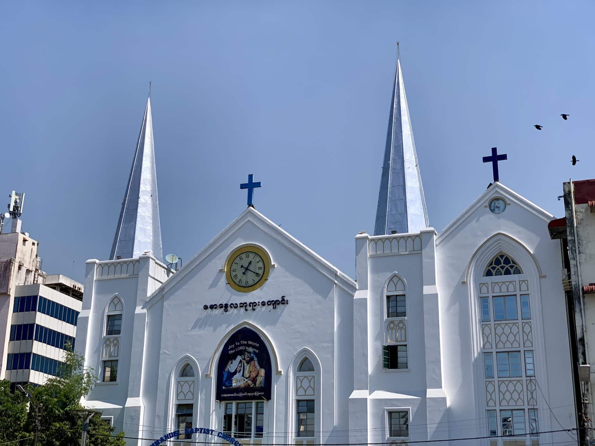 Christentum in Myanmar Immanuel Baptist Church Yangon