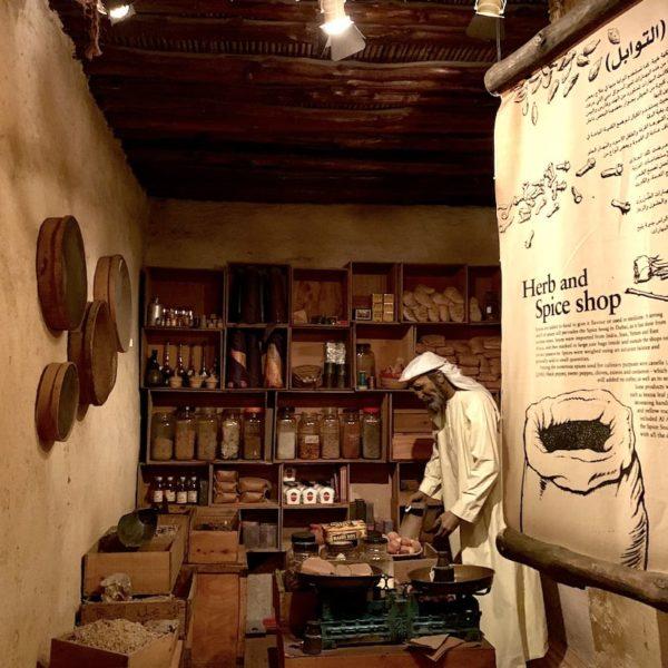 Dubai Museum Gewürz-Laden