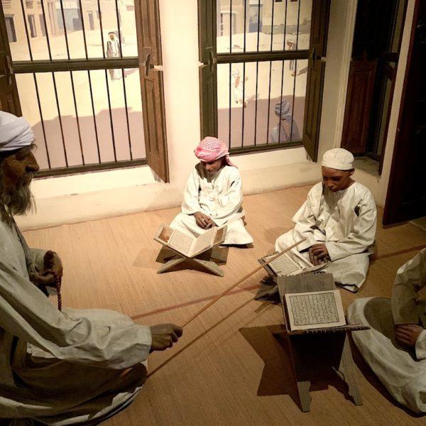 Dubai Museum Schule