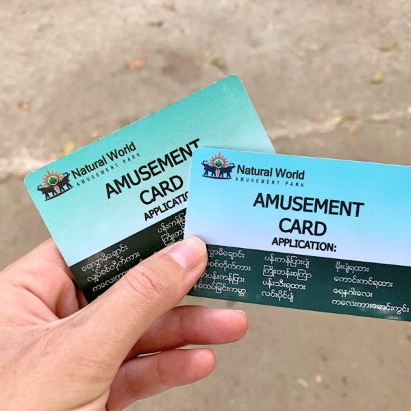 Fahrkarten People's Park Yangon Myanmar