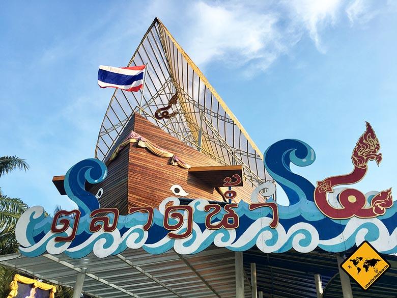 Floating Market Pattaya Eingang