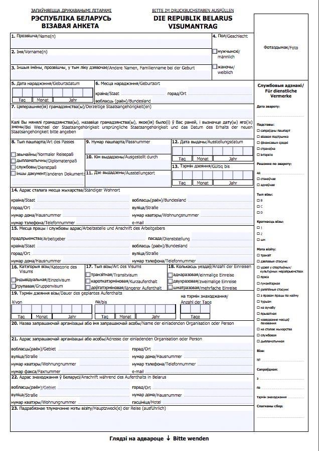 Formular Visumantrag Weissrussland