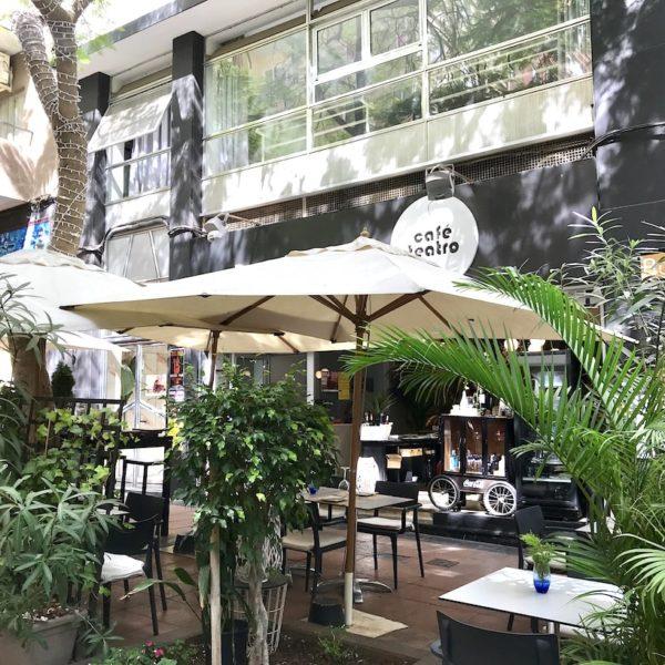 Fußgängerzone Santa Cruz de Tenerife Café