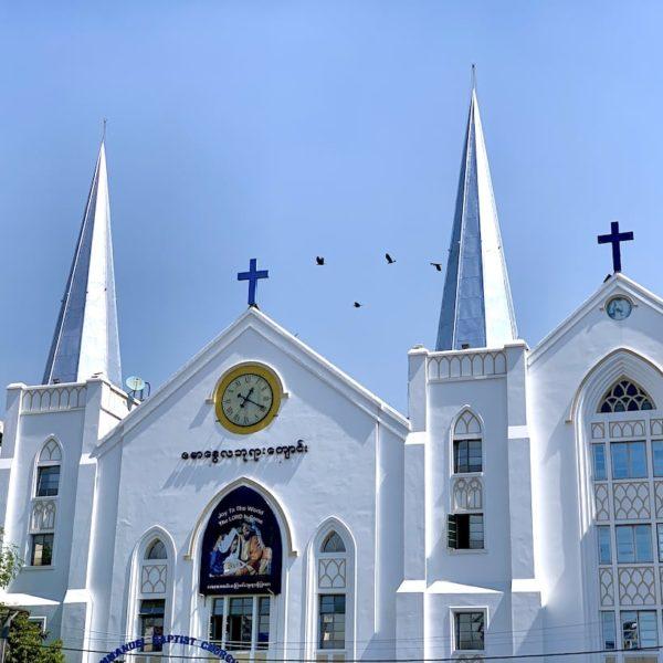 Immanuel Baptist Church Yangon Myanmar