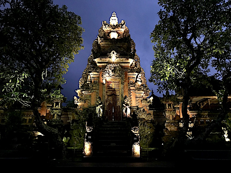 Interessante Orte auf Bali Pura Taman Sarawati
