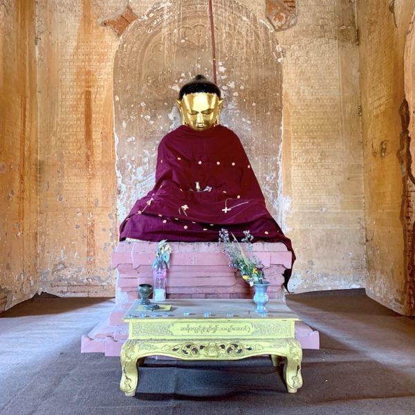 Iza Gawna Pagode Bagan Myanmar