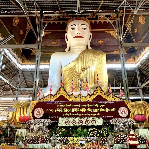Koehtatkyee Buddha Image Yangon Myanmar