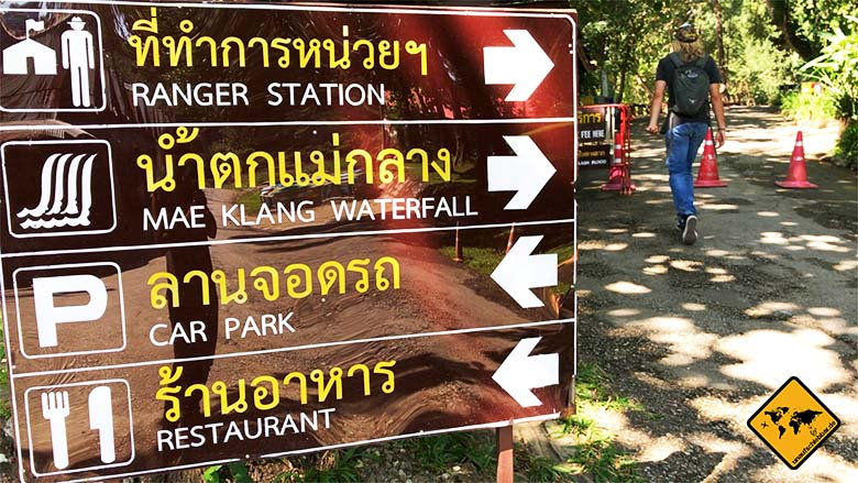 Mae Klang Waterfall Wegweiser