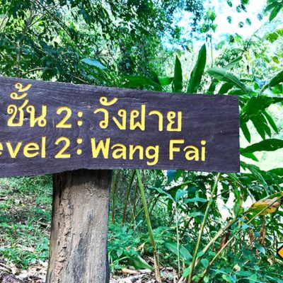 Mae Sa Waterfall Schilder