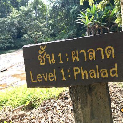 Mae Sa Waterfalls Level 1