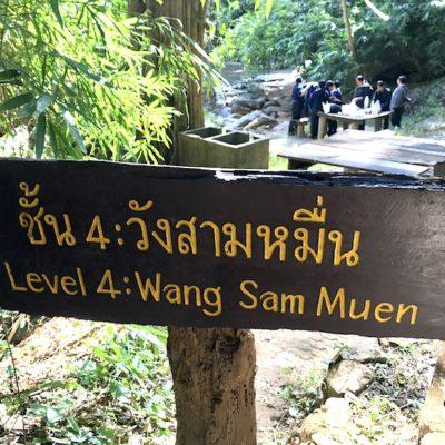 Mae Sa Waterfalls Level 4