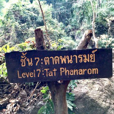 Mae Sa Waterfalls Level 7