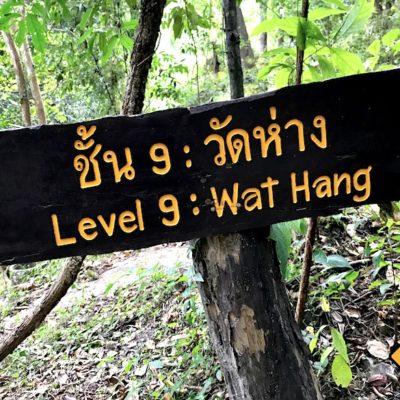 Mae Sa Waterfalls Level 9