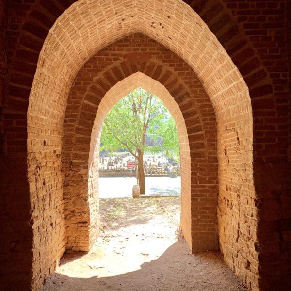 Myanmar Lemyethna Tempel