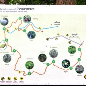 Nature Trail Doi Suthep National Park Karte