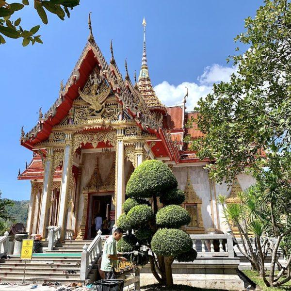 Ofergaben Pavilion Wat Chalong Phuket