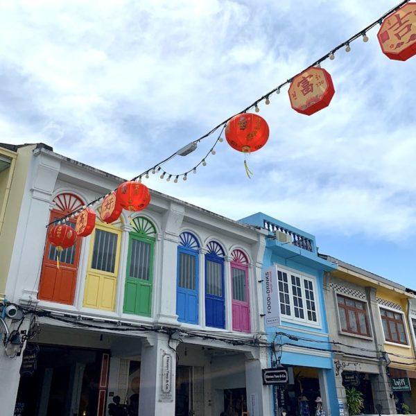 Phuket Altstadt Kolonialhäuser
