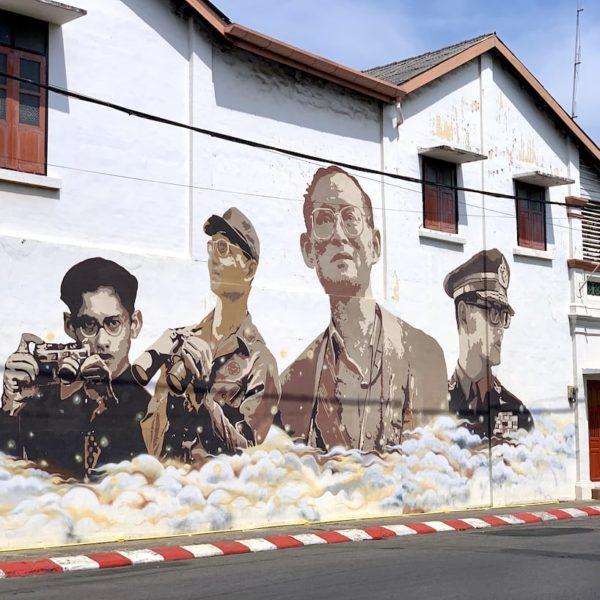 Phuket Altstadt Streetart