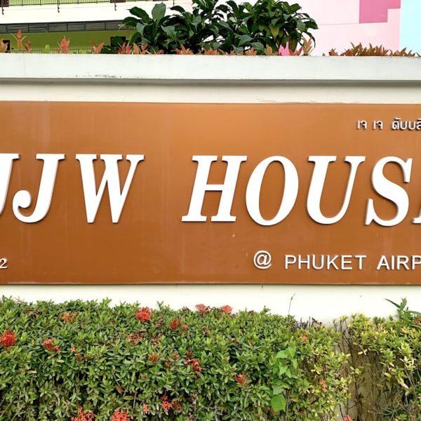 Phuket Flughafen JJW House