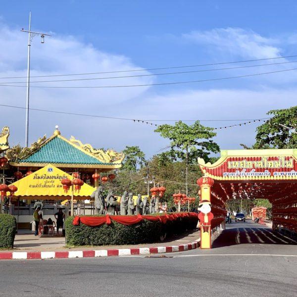 Phuket Town Kua Tian Keng Sapan Hin Shrine