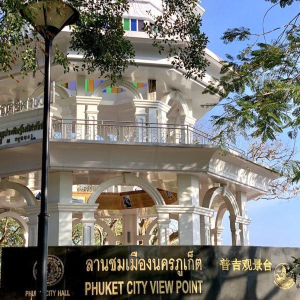 Phuket Town Viewpoint Rang Hill