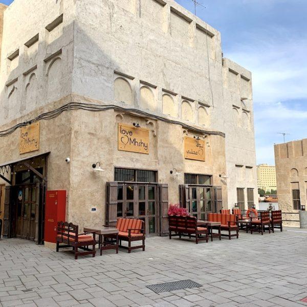 Restaurant Bastakaya Viertel Dubai