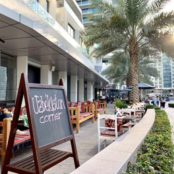 Restaurant Dubai Marina
