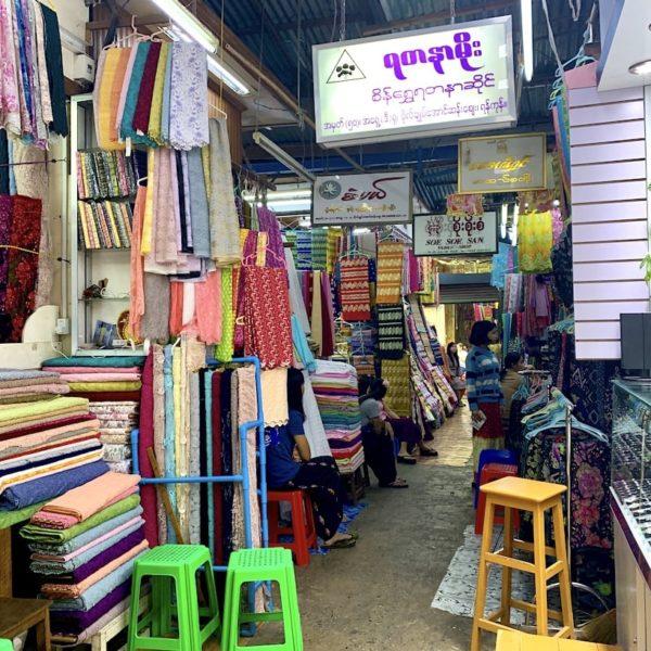 Textilien Bogyoke Aung San Market Yangon