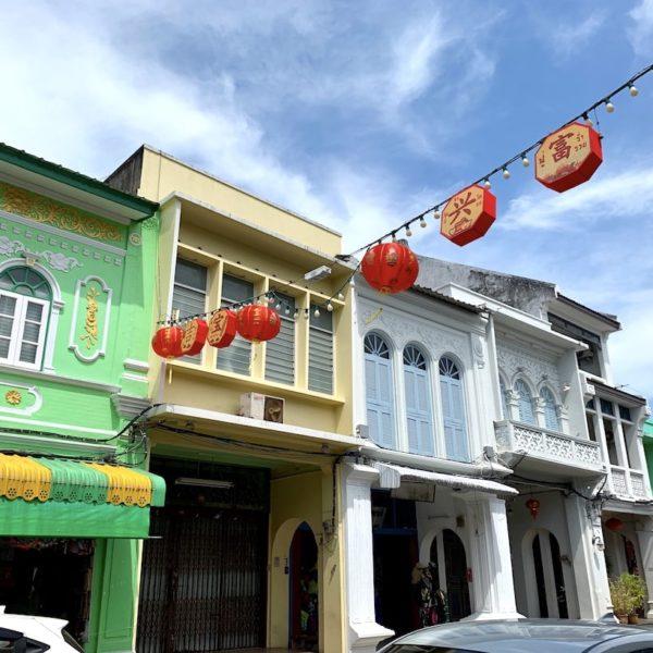 Thalang Road Phuket Stadt