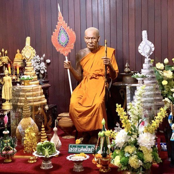 Wachsfigur Mönch Wat Chalong