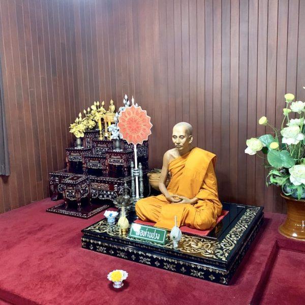 Wachsmönch Wat Chalong Phuket
