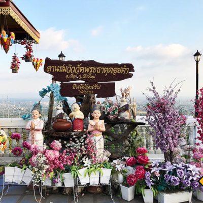 Wat Phra That Doi Kham Blumen