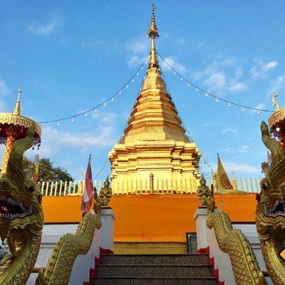 Wat Phra That Doi Kham Chedi