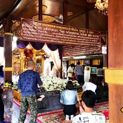 Wat Phra That Doi Kham beten