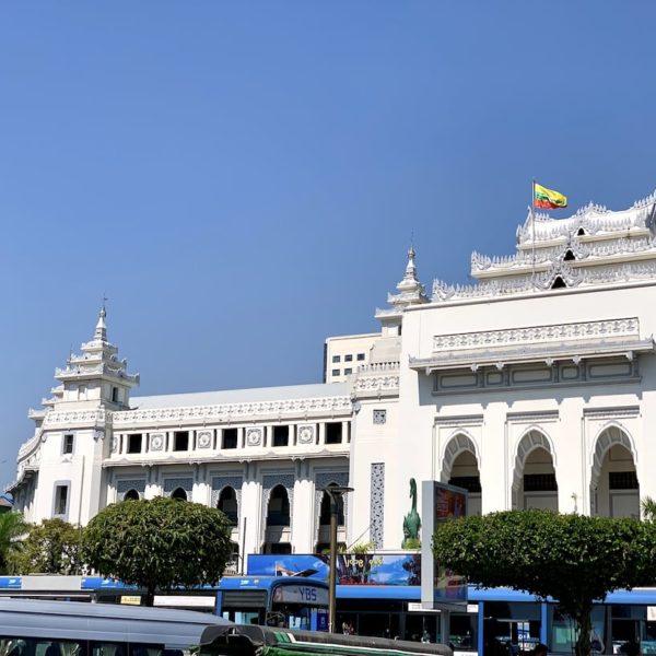 Yangon City Hall Rathaus Myanmar